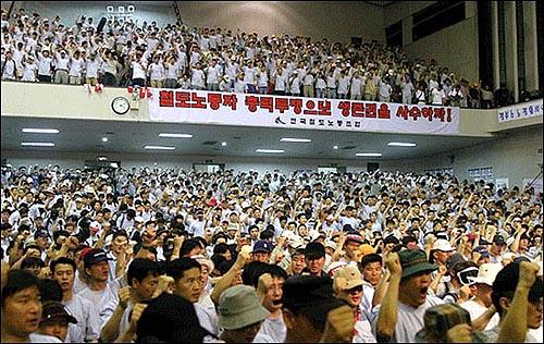 지난 28일 서울지역 철도노조 조합원 수천여명이 연세대에서 파업 출정식을 갖고 있다. 지난 28일 서울지역 철도노조 조합원 수천여명이 연세대에서 파업 출정식을 갖고 있다.